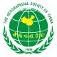中国地理学会