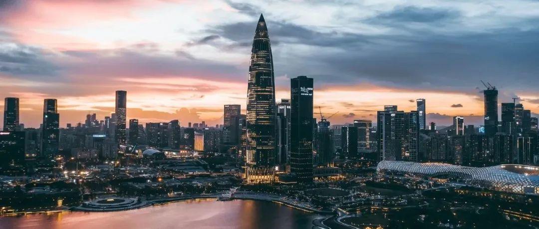 深圳:楼市调控升级,政策周末突发
