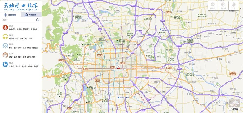 北京市在线电子地图